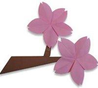折纸梅花的折法 梅花手工折纸教程