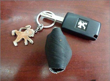 自己动手用皮革diy汽车钥匙包手工教程