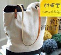 极简风格的布艺手提袋制作diy图解