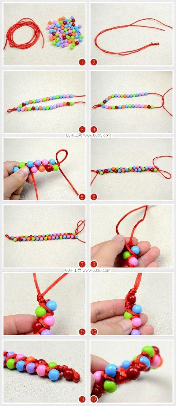 七彩双排串珠手链编织方法图解