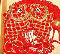 中国结鲤鱼的编法图解 双鲤鱼结挂件编法