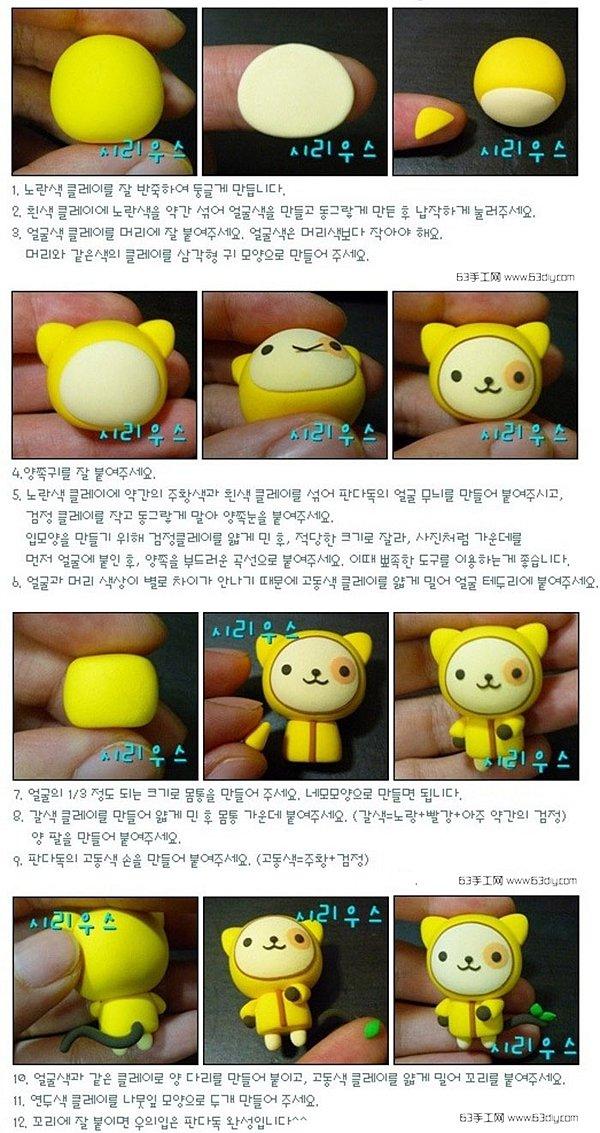 在分享手工之前,需要先跟大家声明一下,由于小编不懂韩文,所以图片中的这只小动物,只是小编看着它象一只小猫咪,所以在这里就把它当成是一只猫来对待了,如果不对的话,还需要请懂韩文的朋友指正了。这是一只用软陶手工制作的小猫咪,卡通版的造型非常可爱,穿着一身黄色的衣服,好像是一件雨衣,打着一把荷叶雨伞,一只眼睛则是可爱的熊猫眼,看起来萌萌的。在手工制作的时候,可以分为两个部分,先制作出这只可爱的小猫咪,然后再做出雨伞,最后组装在一起就可以了。