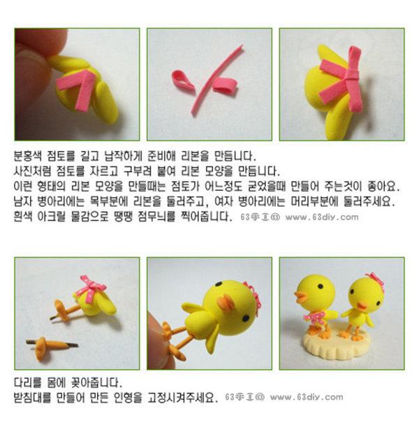 可爱的粘土小鸭子 可爱的小鸭子粘土手工教程