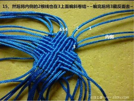 用绳子编四叶草 四叶草手链编法图片