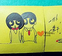 可滑动让两小人靠在一起的情人节贺卡制作方法