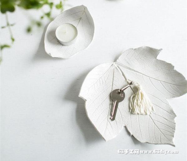 > 叶子收纳盘超轻粘土手工制作教程      小巧的叶子收纳盘,是家居