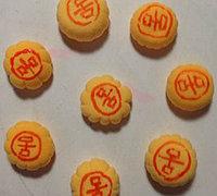 用超轻粘土做月饼 中秋节月饼粘土制作教程