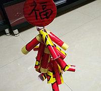 手工制作一串火红的鞭炮挂饰