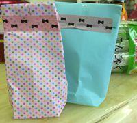 简单小萌新少女心包装袋制作