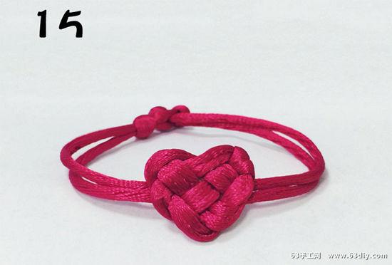 情人节心形中国结手链编织图解
