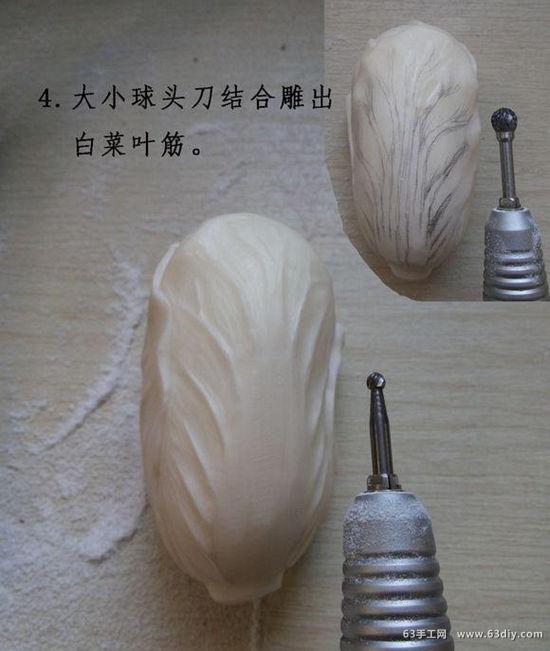 象牙果雕刻大白菜步骤图解
