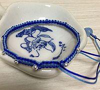 青花瓷风格的平结手链编法