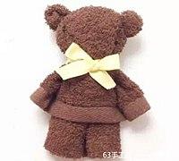 用毛巾制作超级可爱泰迪熊的教程