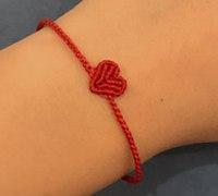 爱心手绳的编法